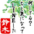 Suzuki's humorous poem -Senryu-