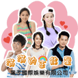 Leaf International Entertainment Co, Ltd