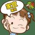 GU JIA YI only