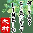 ★木村★動く川柳スタンプ