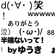 Yuuki's flowing message