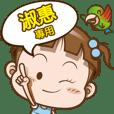 SHU HUEI only