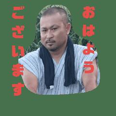 さん ち 吉田