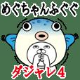 Sticker gift to megu Funnyrabbit pun4