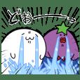nasuo-azarashisan