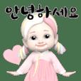 Marshmallow Mero ver.5: Hanbok (KOR)