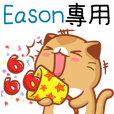 """Niu Niu Cat-""""Eason"""""""
