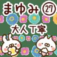 【まゆみ】専用27<大人丁寧>