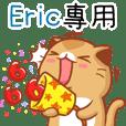 """Niu Niu Cat-""""Eric"""""""