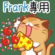 """Niu Niu Cat-""""Frank"""""""