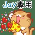 """""""Jay專屬""""扭扭貓姓名貼圖"""
