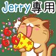 """Niu Niu Cat-""""Jerry"""""""
