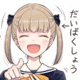 日南ちゃんの表情スタンプ 基本編
