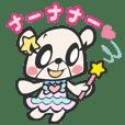 Seiko Oomori Sticker 3
