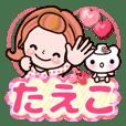"""Pretty Kazuko Chan""""Taeko"""""""