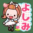 "Pretty Kazuko Chan""Yoshimi"""