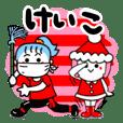 けいこさんスタンプ(秋・冬・正月)2