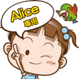 Alice only