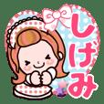 """Pretty Kazuko Chan""""Shigemi"""""""