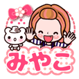 "Pretty Kazuko Chan""Miyako"""