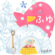 Roko Sticker-winter
