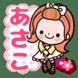 """Pretty Kazuko Chan""""Asako"""""""