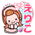 "Pretty Kazuko Chan""Eriko"""