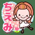 【ちえみ専用❤】タメ語、敬語 message❤40個