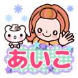 "Pretty Kazuko Chan""Aiko"""