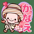 "Pretty Kazuko Chan""Kanae"""