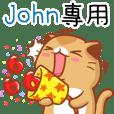 """John專屬""扭扭貓姓名貼圖"