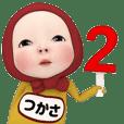 【#2】レッドタオルの【つかさ】が動く!!