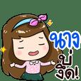 Nang:Isan Style Cute Girl