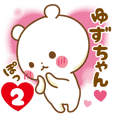 Sticker to send feelings to Yuzu-chan2
