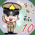 Lovely Navy Thai 10