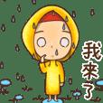 Rain man I'm comming