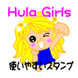 hula girls easy sticker