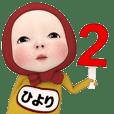 Red Towel#2 [Hiyori] Name Sticker