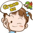 Grace only