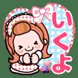 """Pretty Kazuko Chan""""Ikuyo"""""""