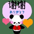 ラルパンくん(中国語&日本語)