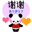 LaluPan Kun(Chinese & Japanese)