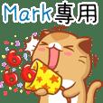 """Niu Niu Cat-""""Mark"""""""