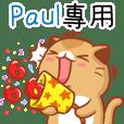 "Niu Niu Cat-""Paul"""