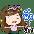 Aew:Isan Style Cute Girl