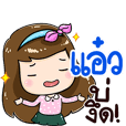 El :Isan Style Cute Girl