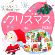 Roko Sticker-Christmas
