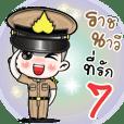 Lovely Navy Thai 7
