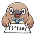 自稱Tiffany的奇妙動物