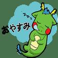 Ryuppii (Tenryugawa's mascot character)